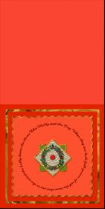 xmas-card-6-sgh-06-12-2017