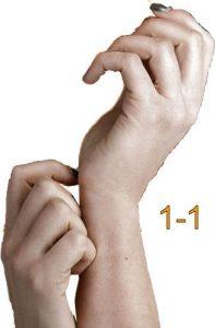 hands-1-1