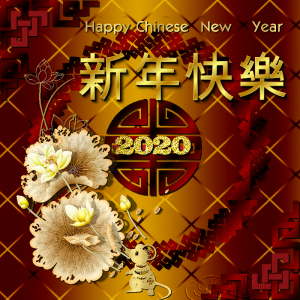 chinesenewyear1