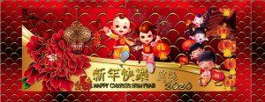 fb-chineseheader2