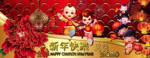 fb-header-chinese-new-year